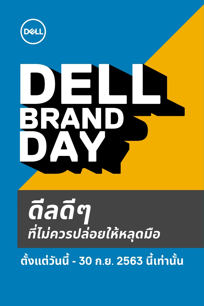 01 DELL BRAND DAY