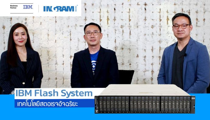 IBM-ingram-open