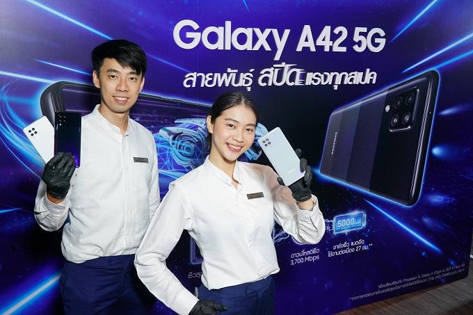 A42 5G(2).