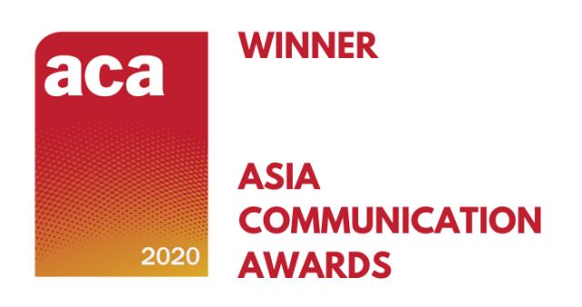 ACA_Winner_Logo