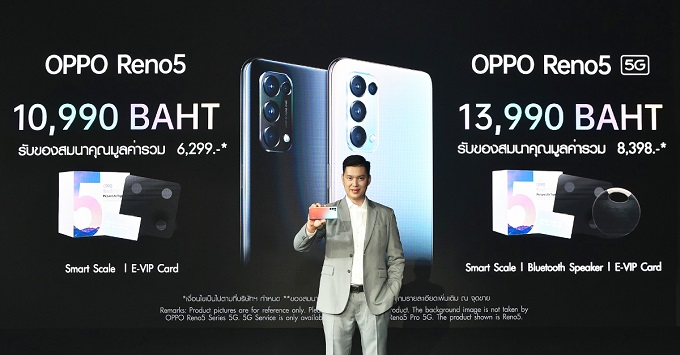 OPPO Reno5 Series 5G Online Launch Event (1)