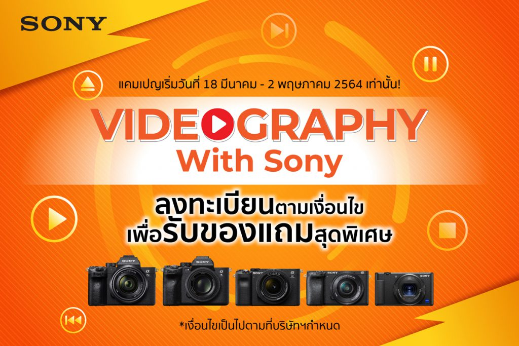 Pic_Videography With Sony Campaign_01