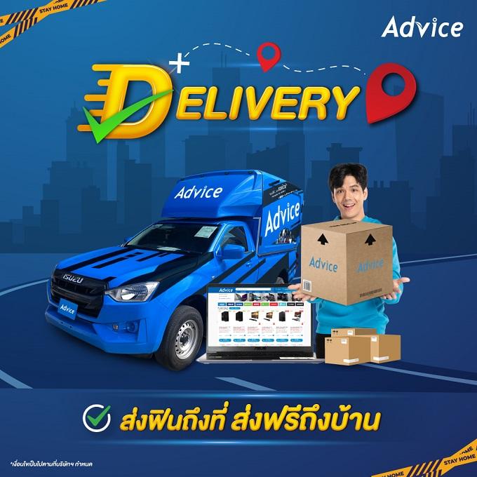 AW_Advice 3D _wecare-03
